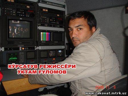 Ko'rsatuv rejissori